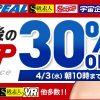 【セール終了】TODO【監督作品まとめ③(S級素人)】