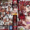 2019年11月配信開始の顔・鼻フェチ作品一覧